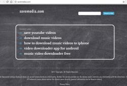 savemedia.com closed its doors gone off the radar